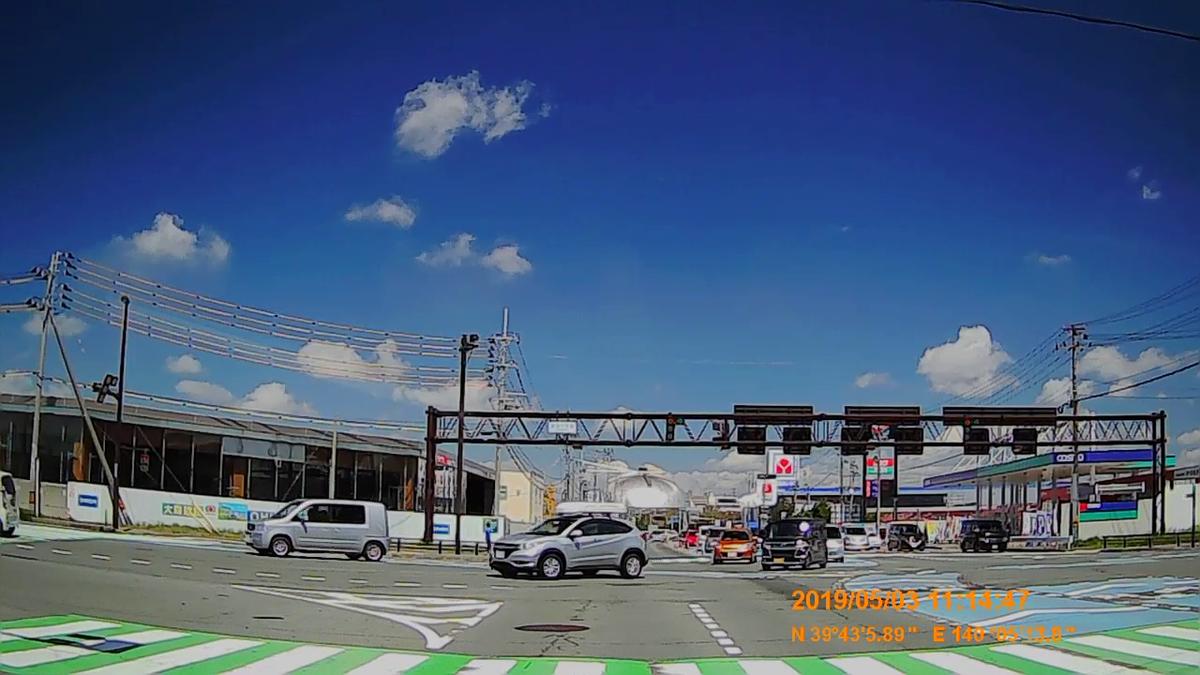 f:id:japan_route:20190630112750j:plain