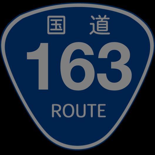 f:id:japan_route:20190706012828p:plain