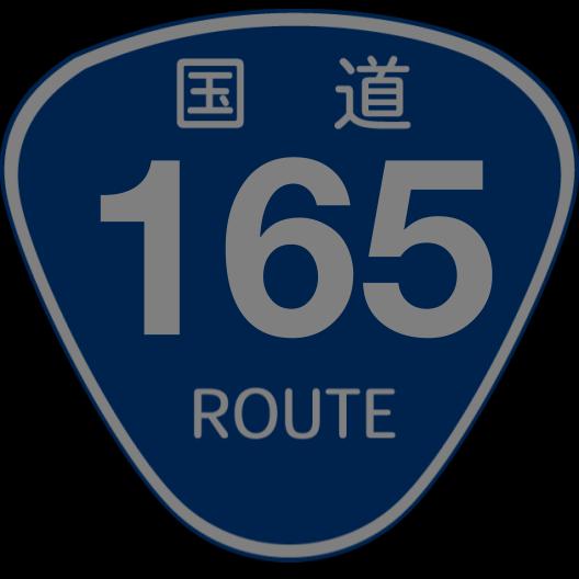 f:id:japan_route:20190706012851p:plain