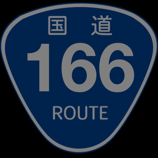 f:id:japan_route:20190706012856p:plain