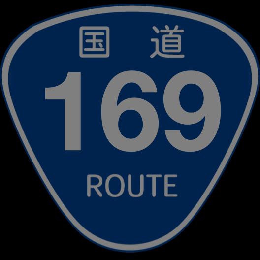 f:id:japan_route:20190706012907p:plain