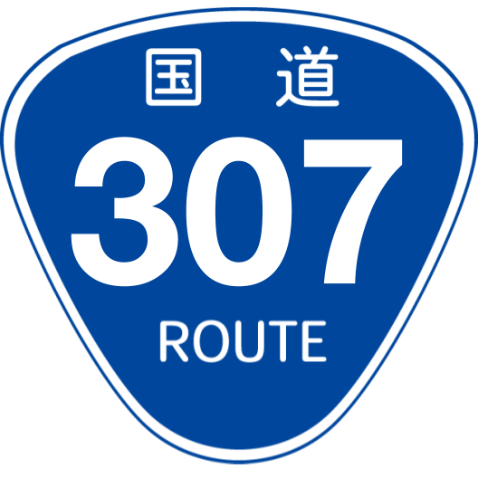 f:id:japan_route:20190706013102p:plain