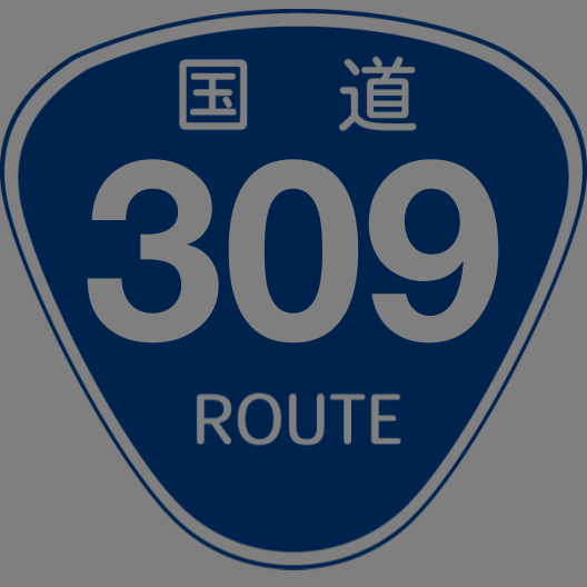 f:id:japan_route:20190706013148p:plain