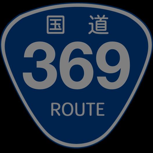 f:id:japan_route:20190706013208p:plain