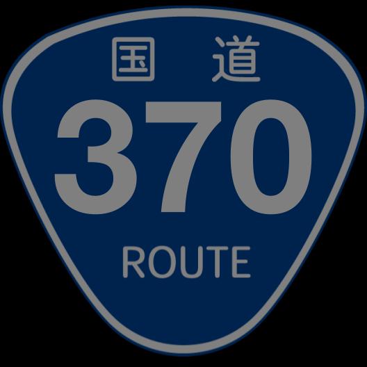 f:id:japan_route:20190706013213p:plain