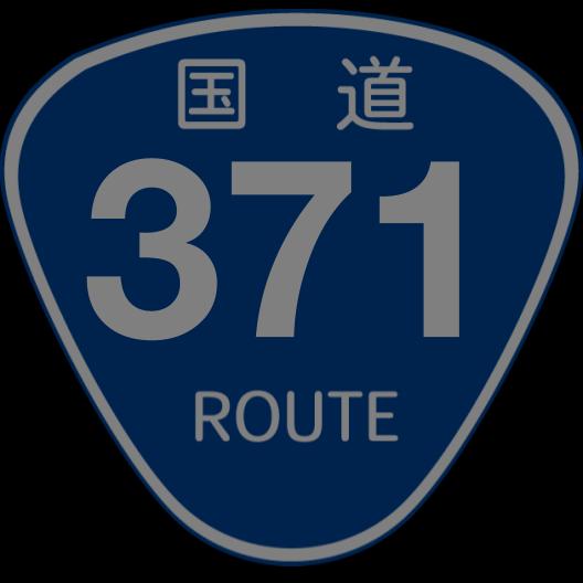 f:id:japan_route:20190706013219p:plain