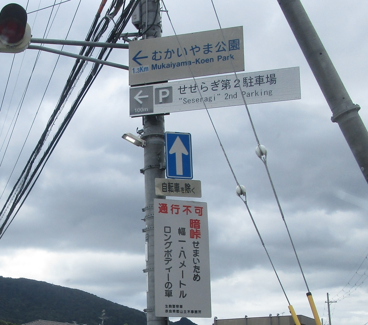f:id:japan_route:20190706132223j:plain