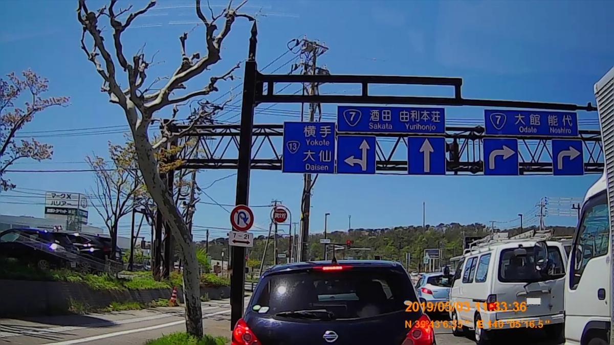 f:id:japan_route:20190711205831j:plain