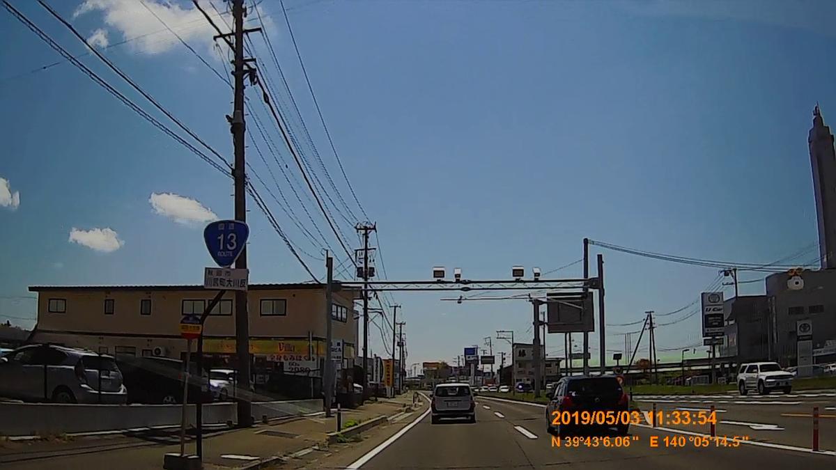 f:id:japan_route:20190711205906j:plain