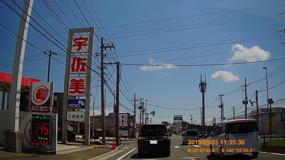 f:id:japan_route:20190711205918j:plain