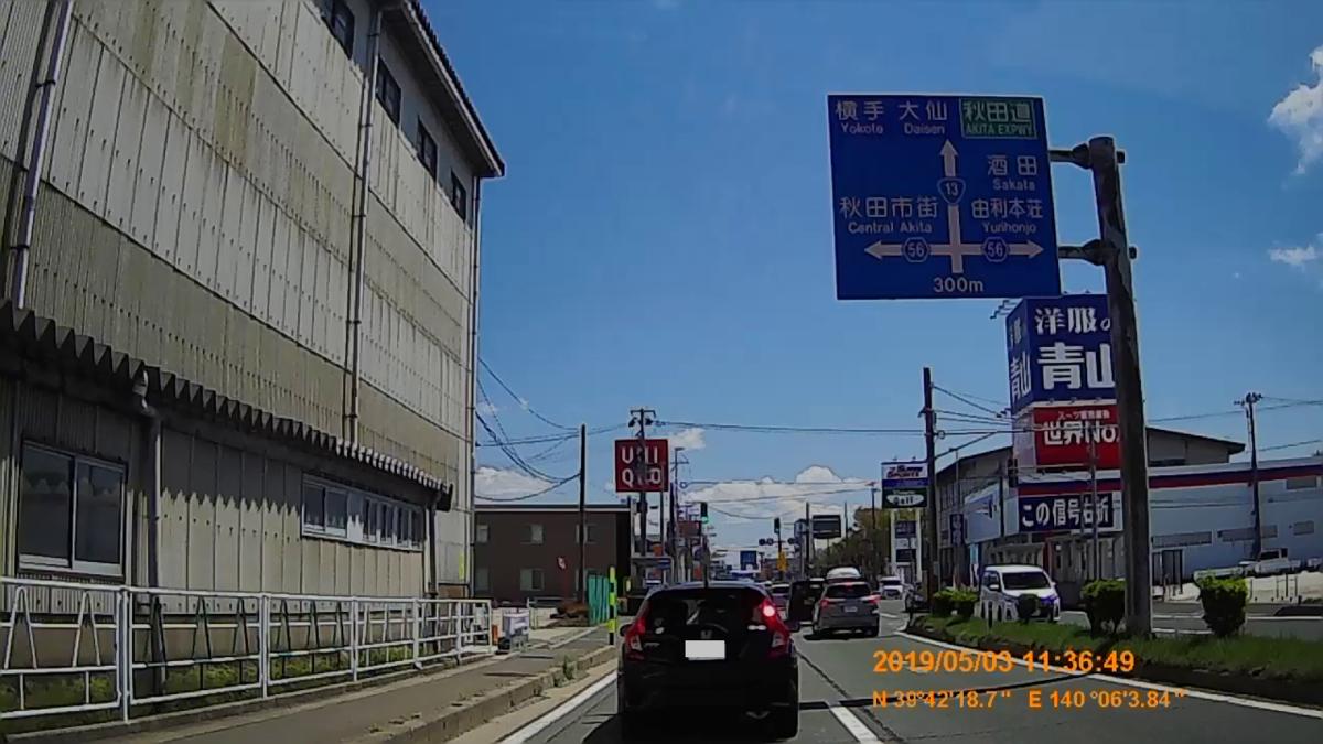 f:id:japan_route:20190711205927j:plain