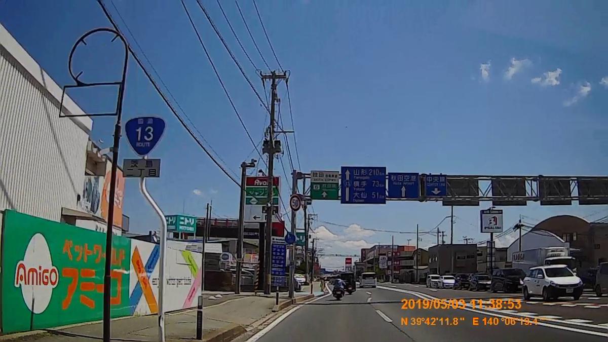 f:id:japan_route:20190711205937j:plain