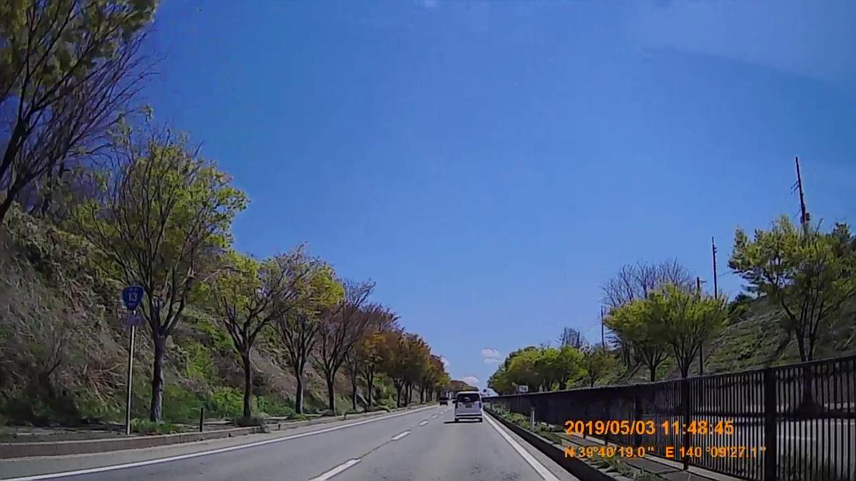 f:id:japan_route:20190711210003j:plain