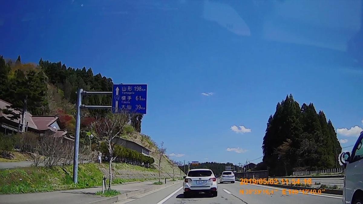f:id:japan_route:20190711210108j:plain