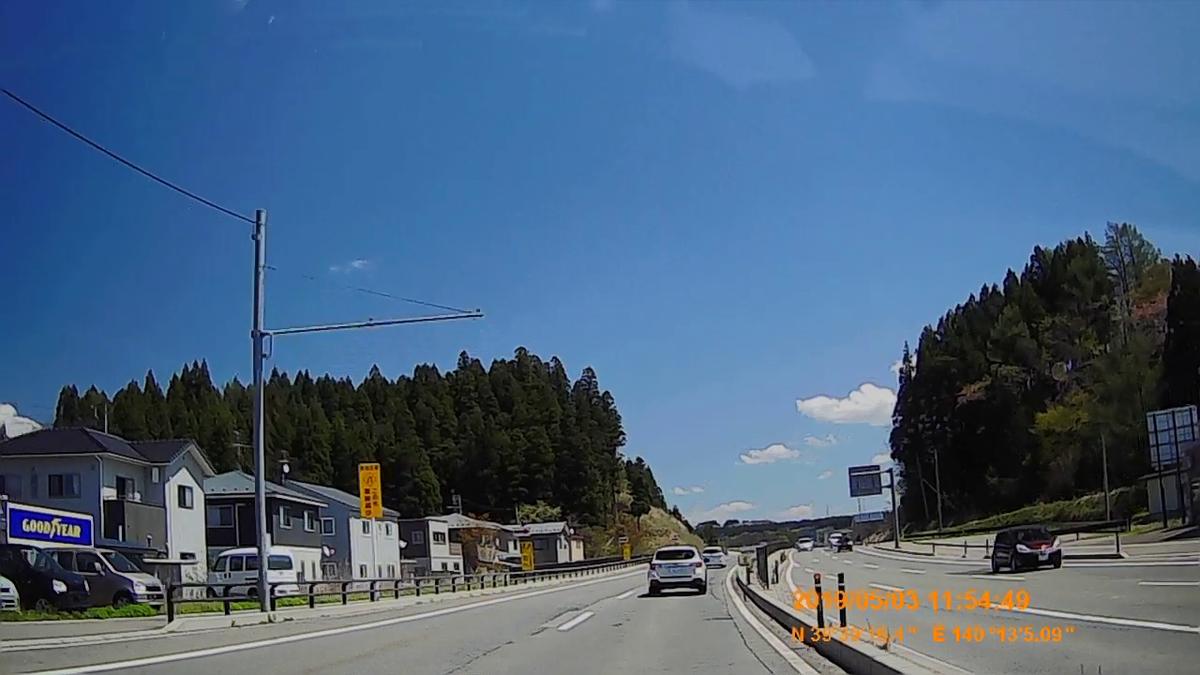 f:id:japan_route:20190711210116j:plain