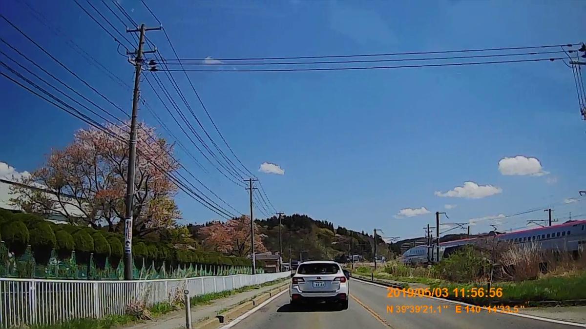 f:id:japan_route:20190711210153j:plain