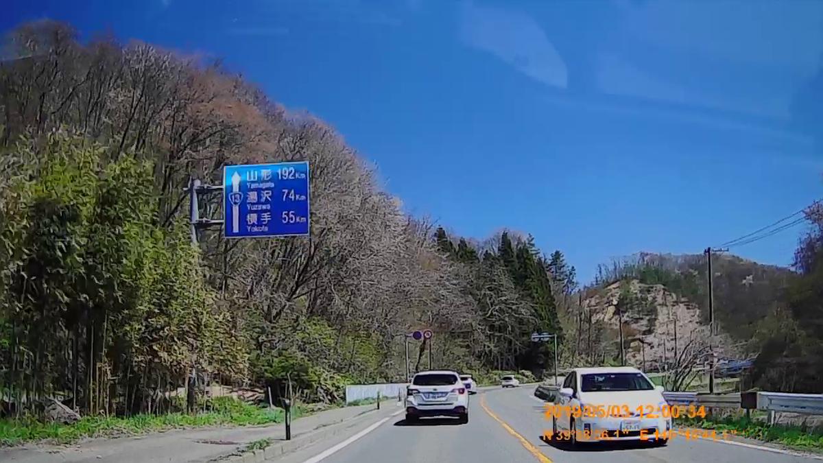 f:id:japan_route:20190711210242j:plain