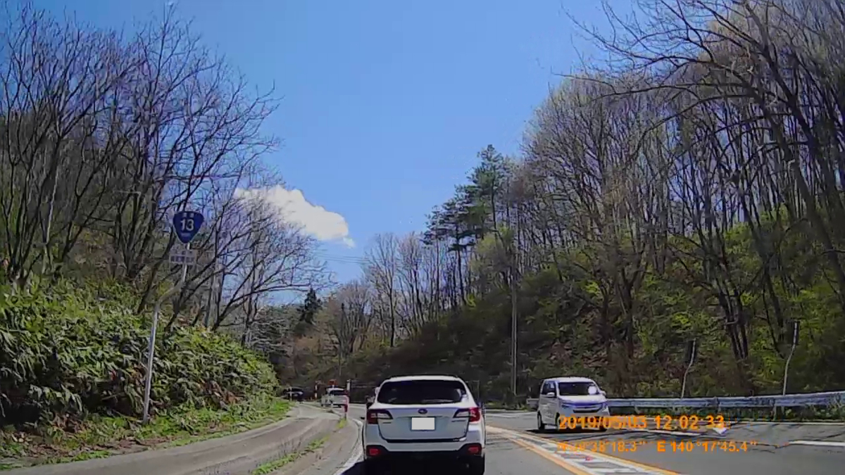f:id:japan_route:20190711210315j:plain