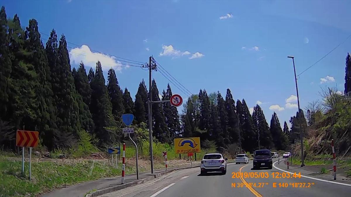 f:id:japan_route:20190711210327j:plain