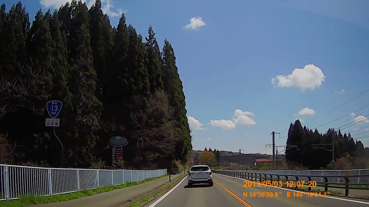 f:id:japan_route:20190711210348j:plain