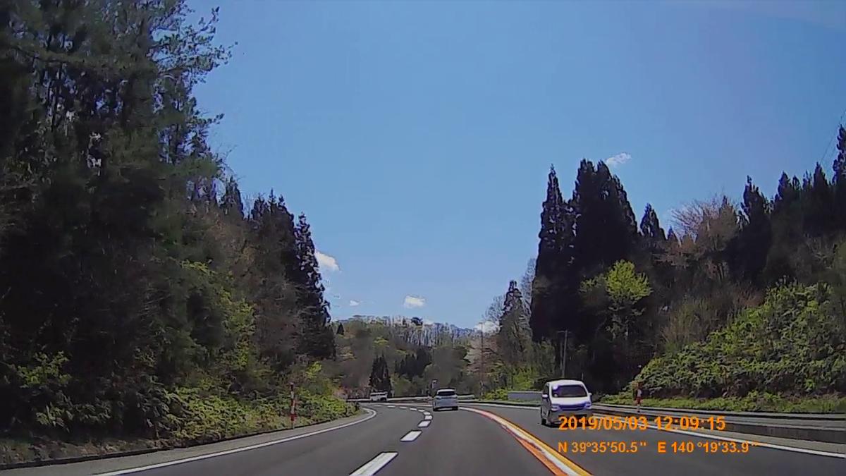 f:id:japan_route:20190711210445j:plain
