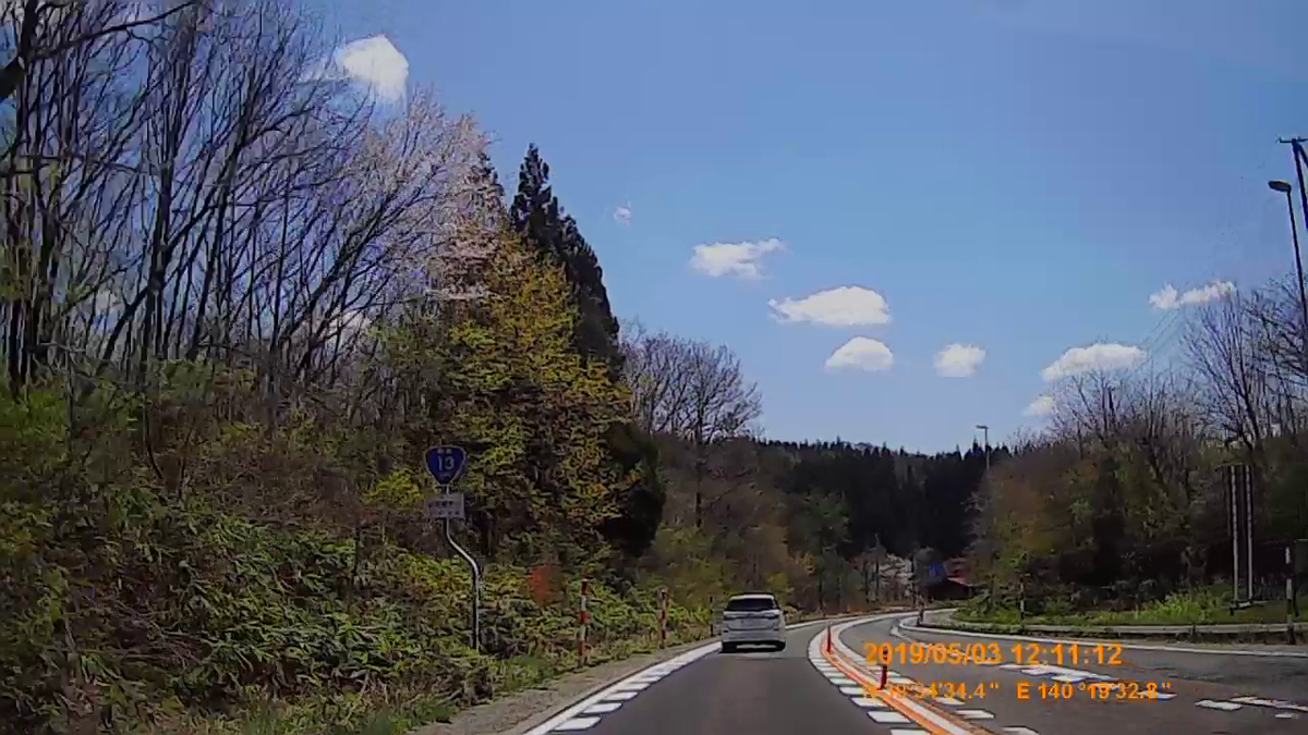 f:id:japan_route:20190711210519j:plain