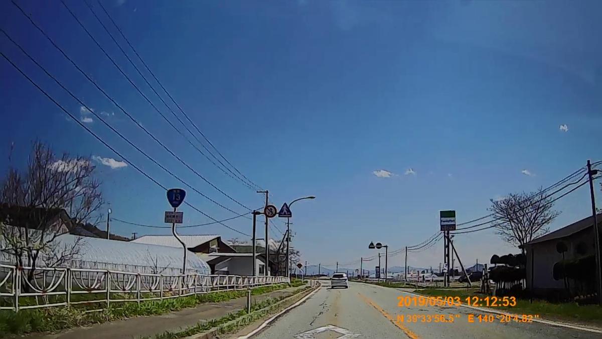 f:id:japan_route:20190711210547j:plain