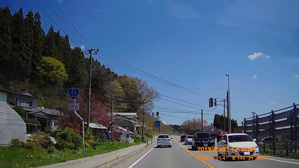 f:id:japan_route:20190711210605j:plain