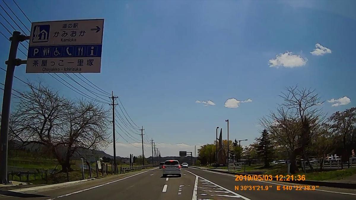 f:id:japan_route:20190711210624j:plain