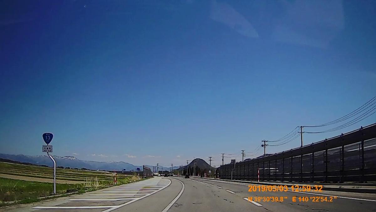 f:id:japan_route:20190711210656j:plain