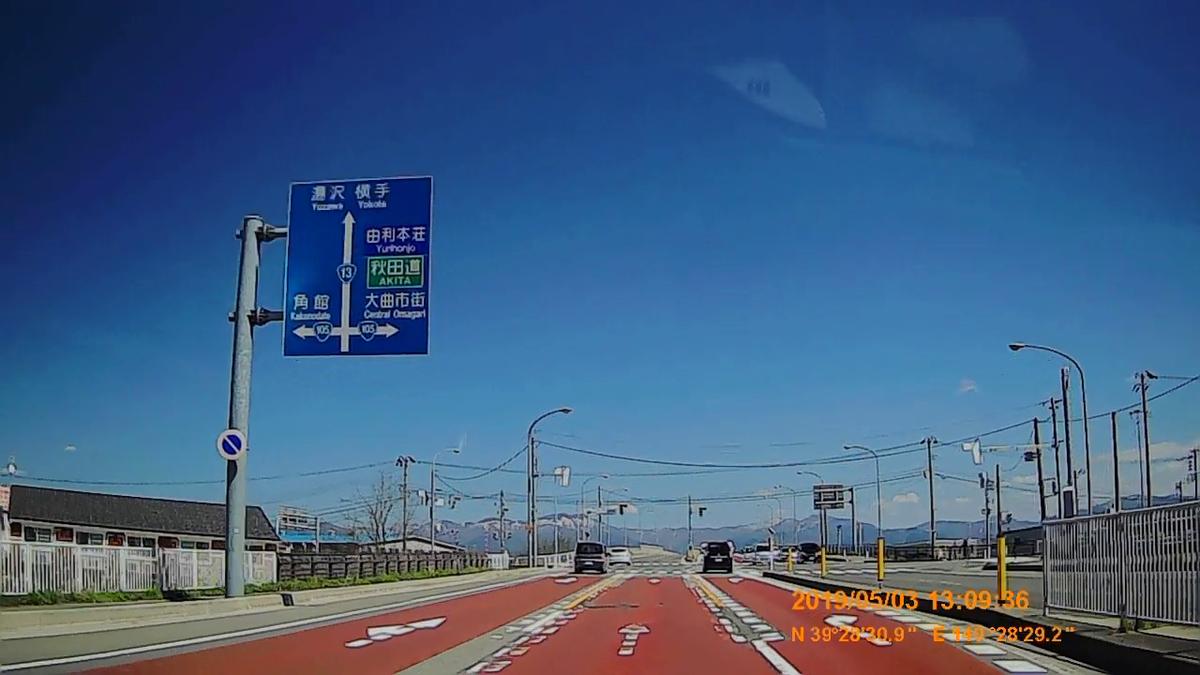 f:id:japan_route:20190711210837j:plain