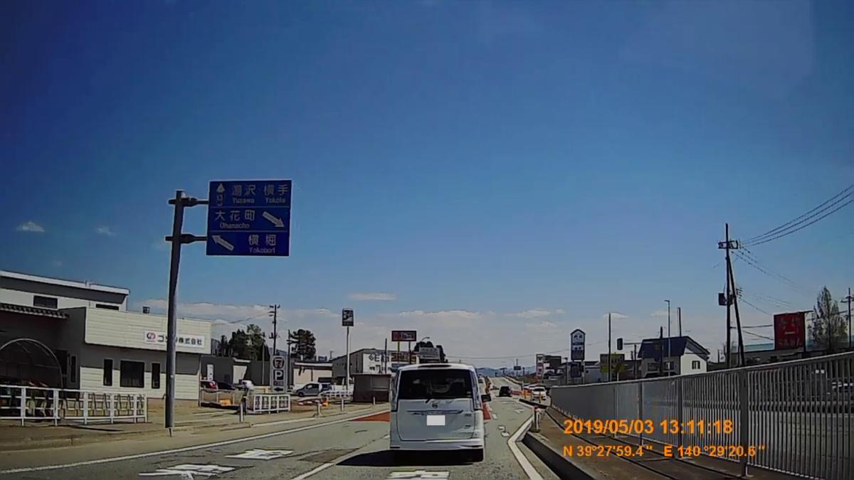 f:id:japan_route:20190711210849j:plain