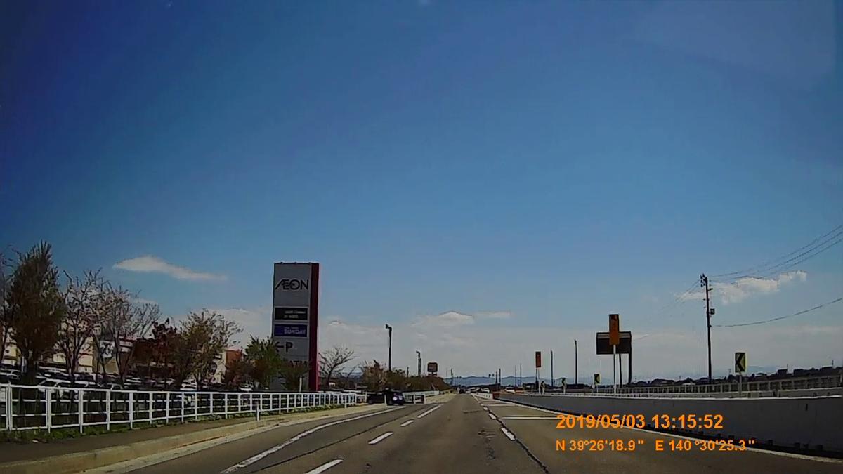 f:id:japan_route:20190711210907j:plain