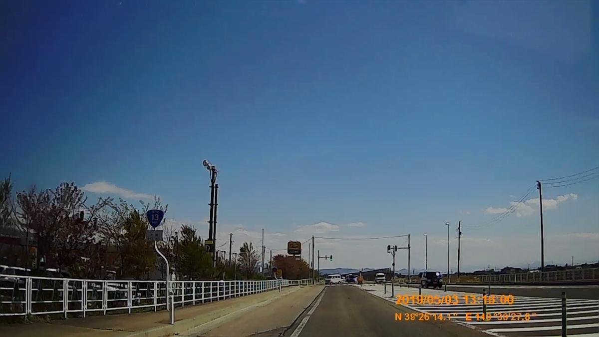 f:id:japan_route:20190711210923j:plain