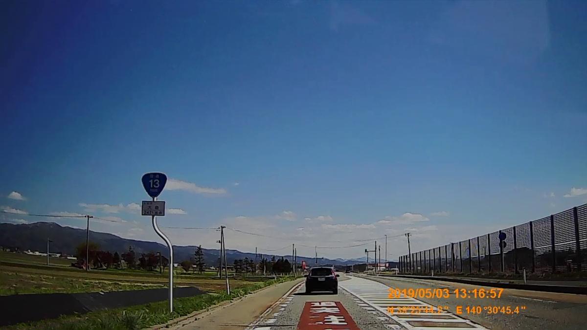 f:id:japan_route:20190711210934j:plain