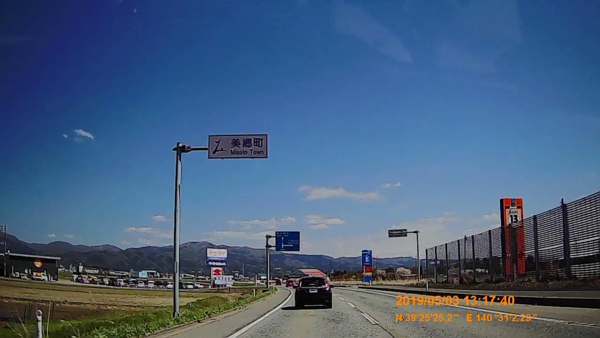 f:id:japan_route:20190711210944j:plain