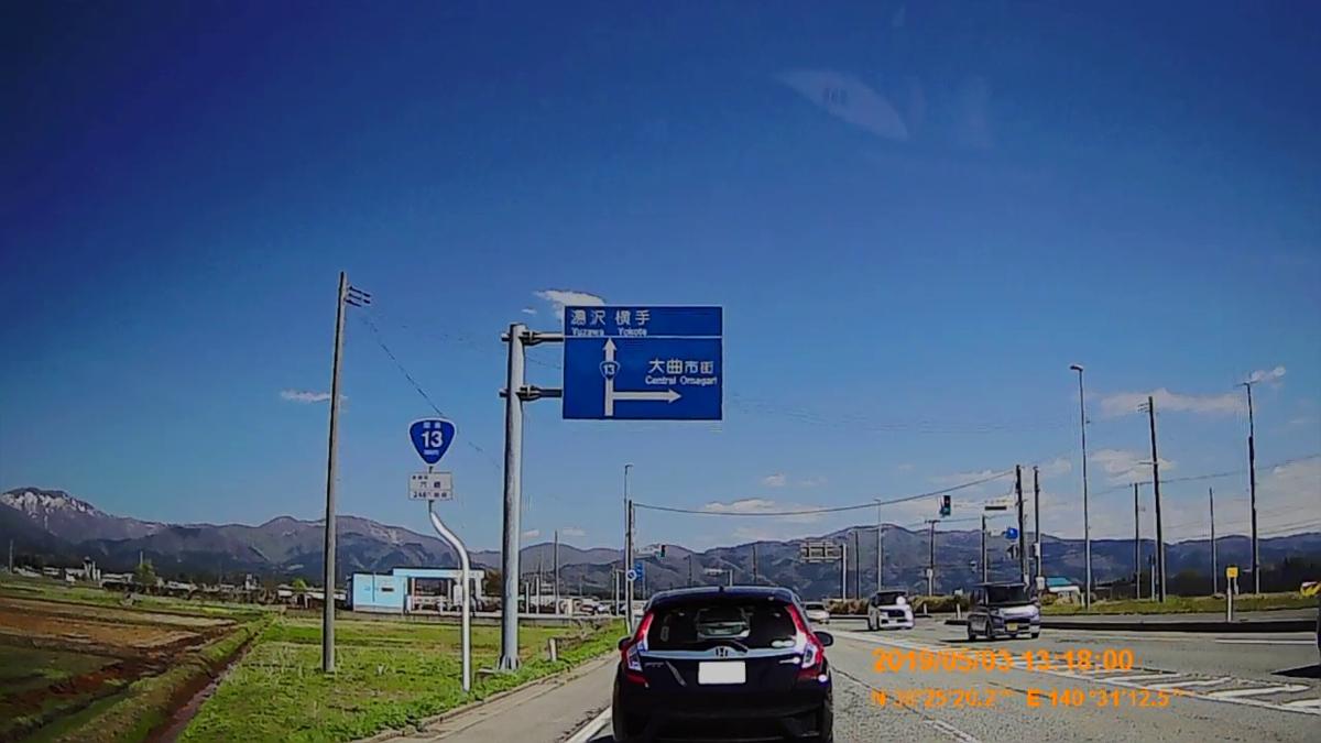 f:id:japan_route:20190711210953j:plain