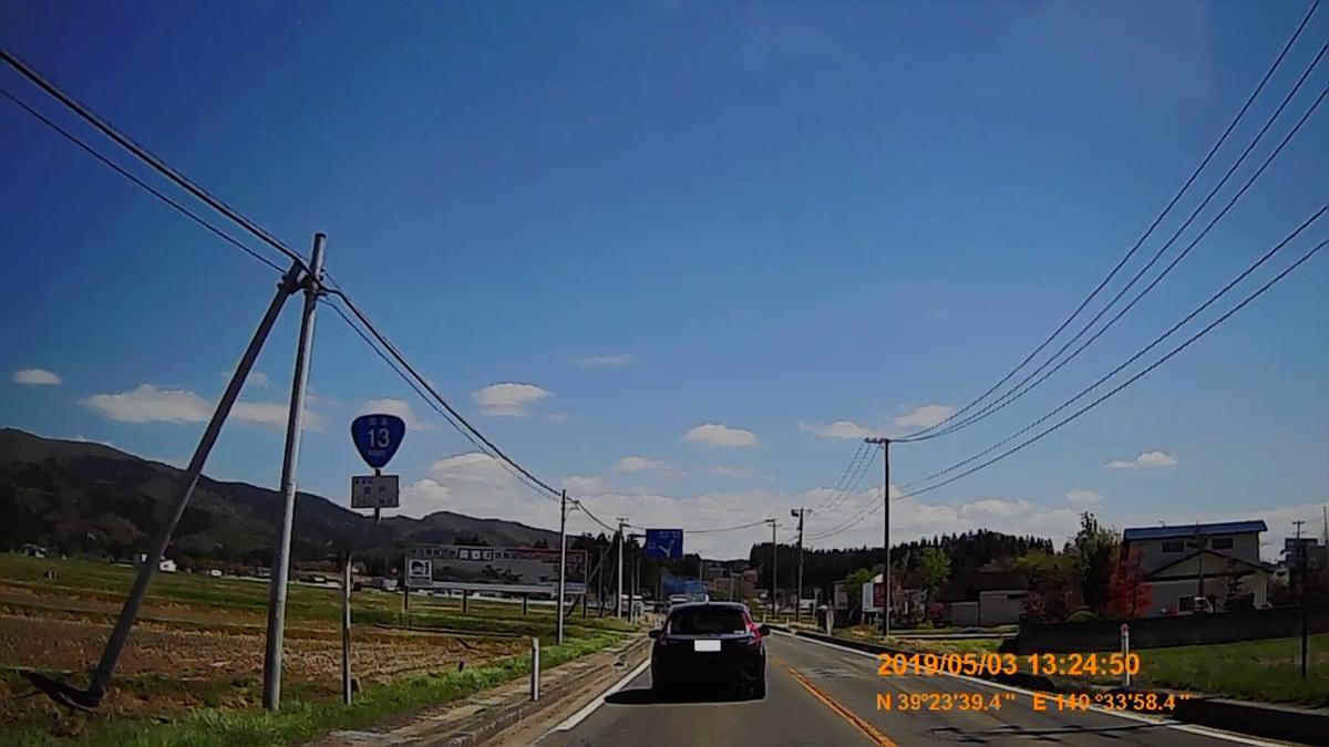 f:id:japan_route:20190711211518j:plain