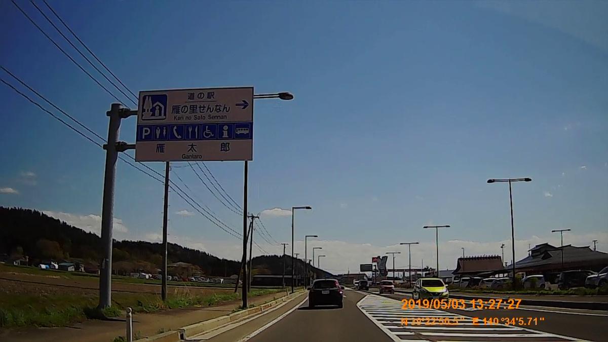 f:id:japan_route:20190711211537j:plain