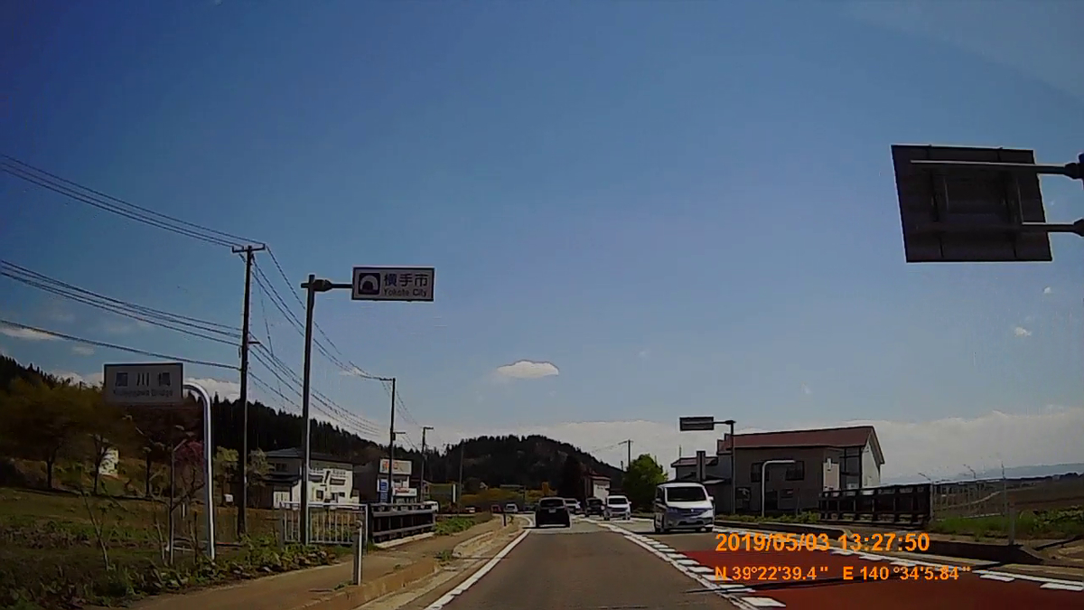 f:id:japan_route:20190711211548j:plain