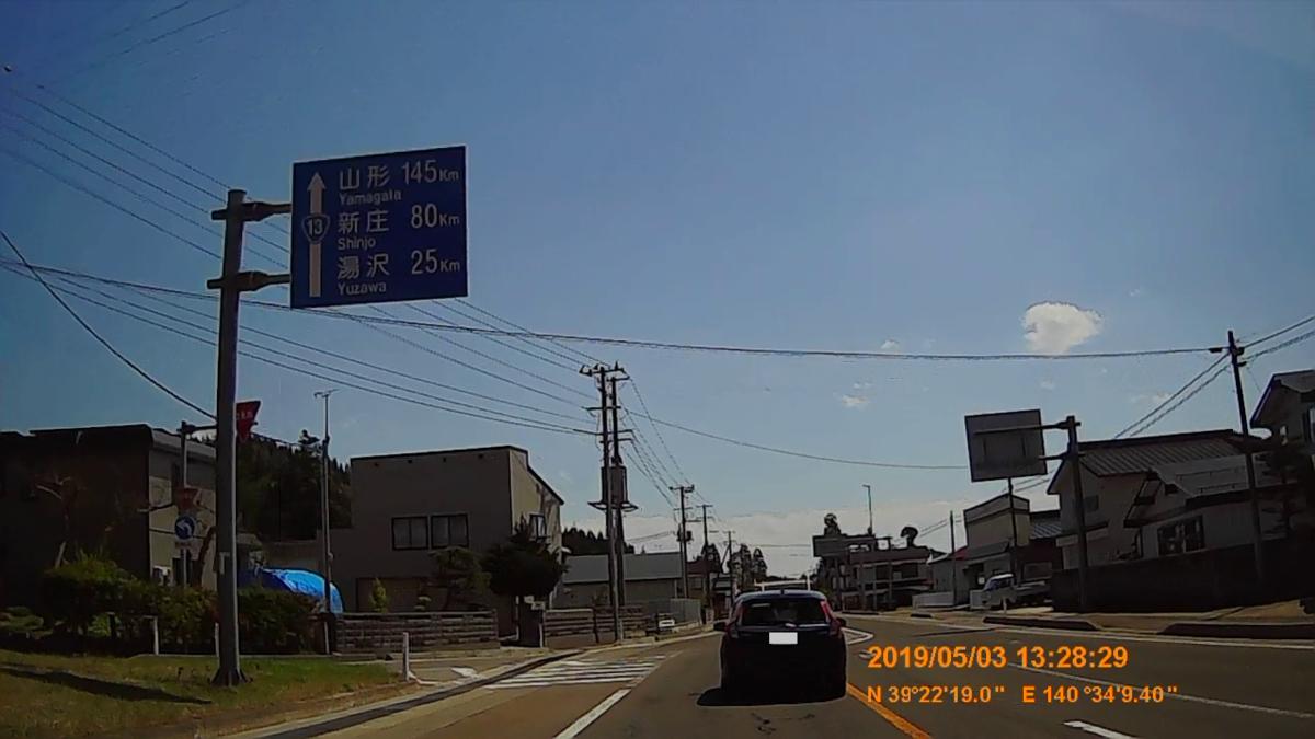 f:id:japan_route:20190711211557j:plain