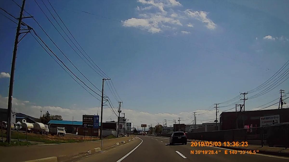 f:id:japan_route:20190711211637j:plain