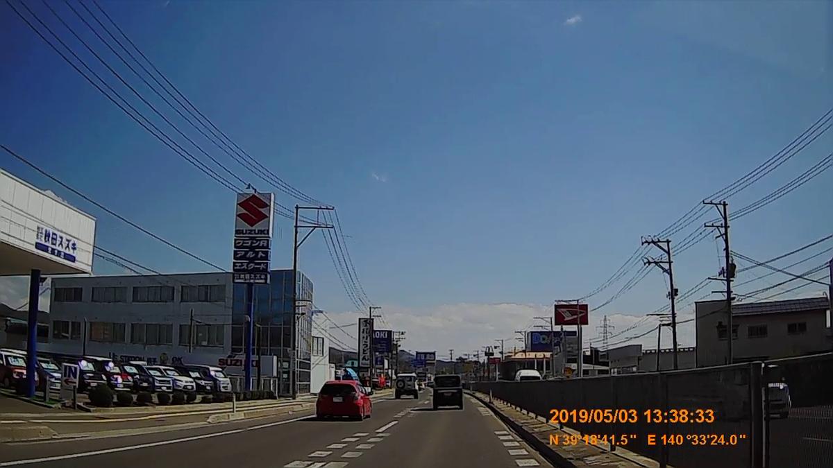 f:id:japan_route:20190711211649j:plain