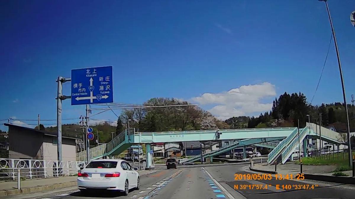 f:id:japan_route:20190711211743j:plain