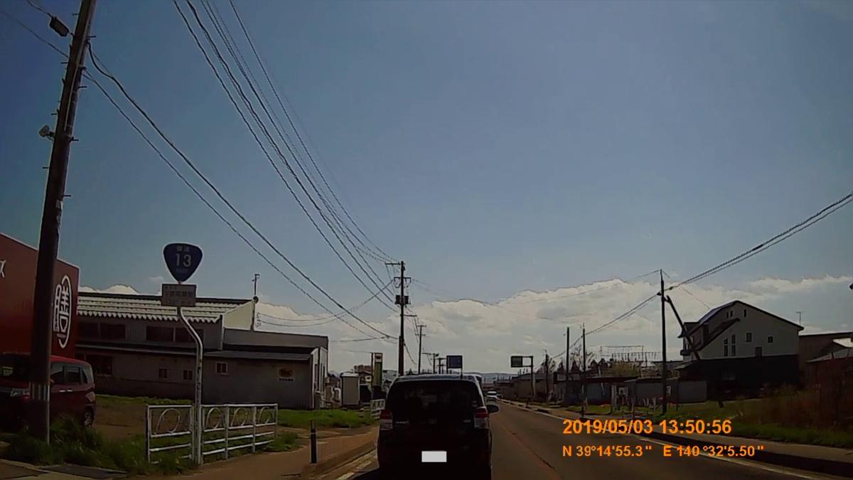 f:id:japan_route:20190711212053j:plain