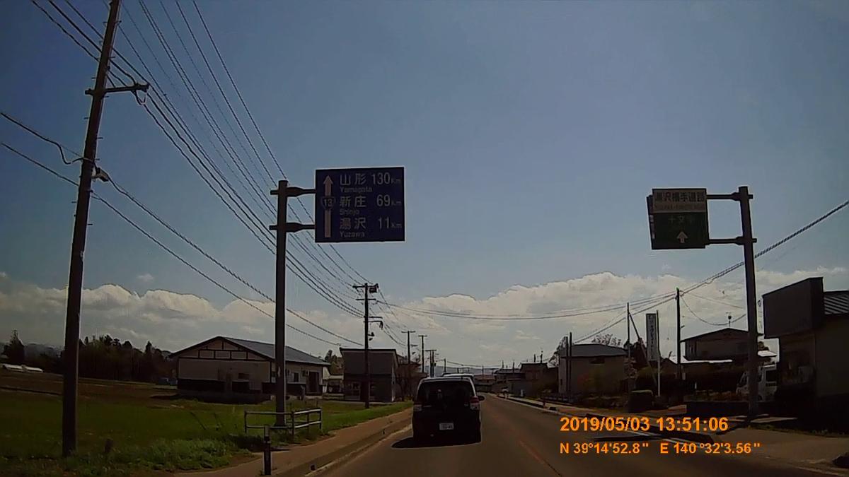 f:id:japan_route:20190711212103j:plain
