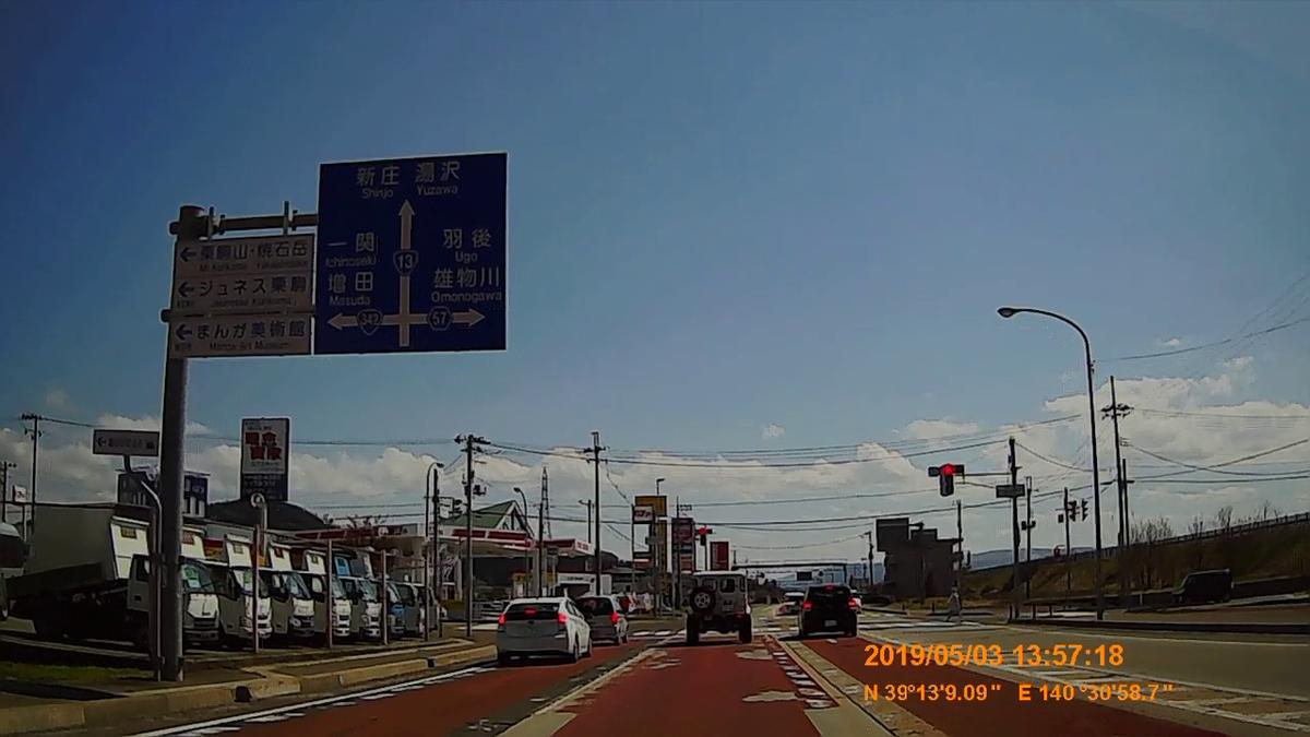 f:id:japan_route:20190711212256j:plain