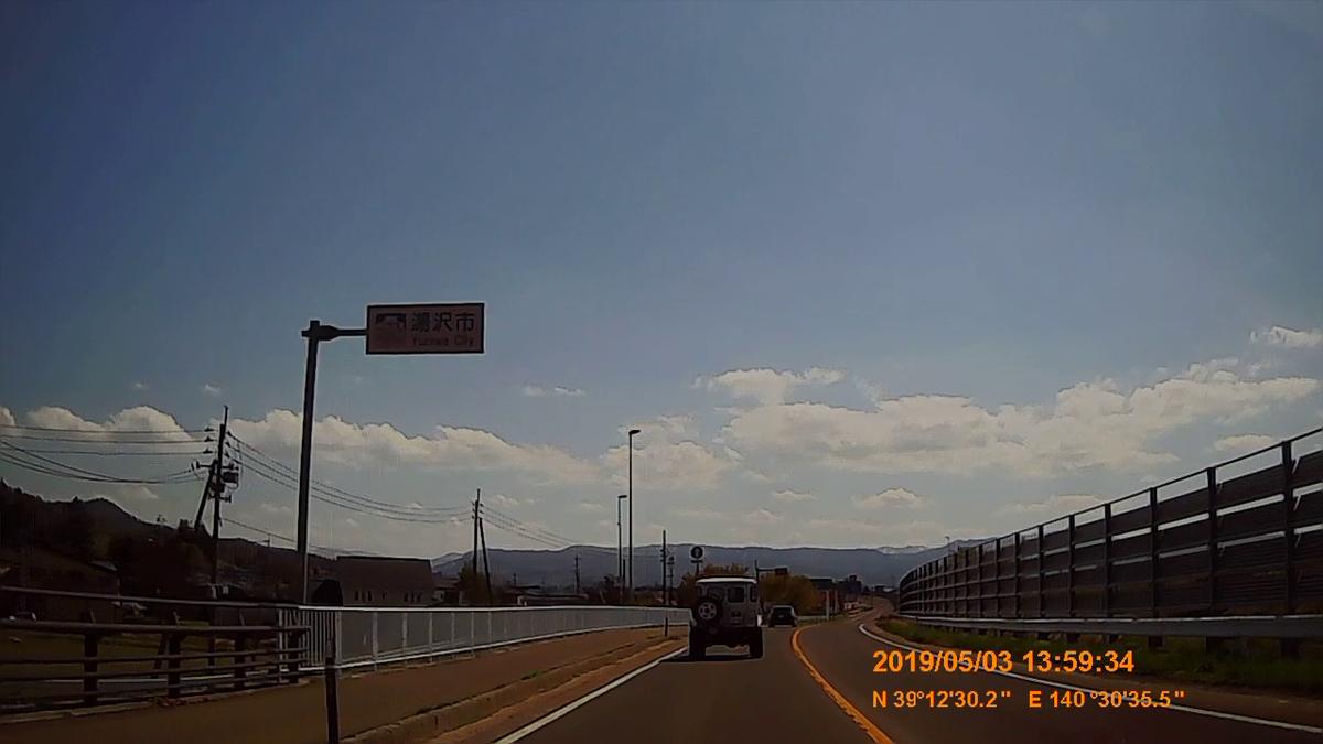 f:id:japan_route:20190711212331j:plain