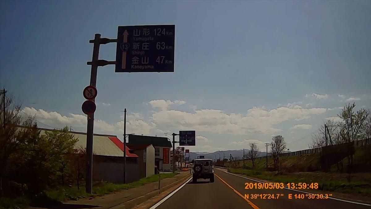 f:id:japan_route:20190711212341j:plain