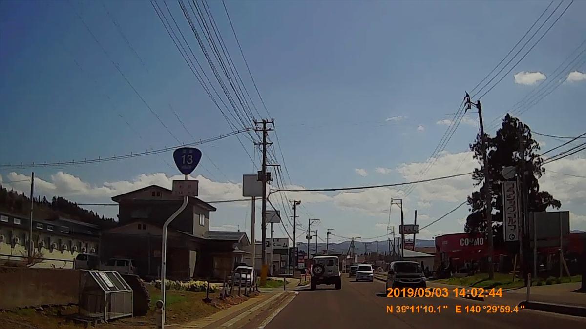 f:id:japan_route:20190711212401j:plain